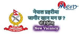 New Job in Nepal Police. Vacancy for Inspector.