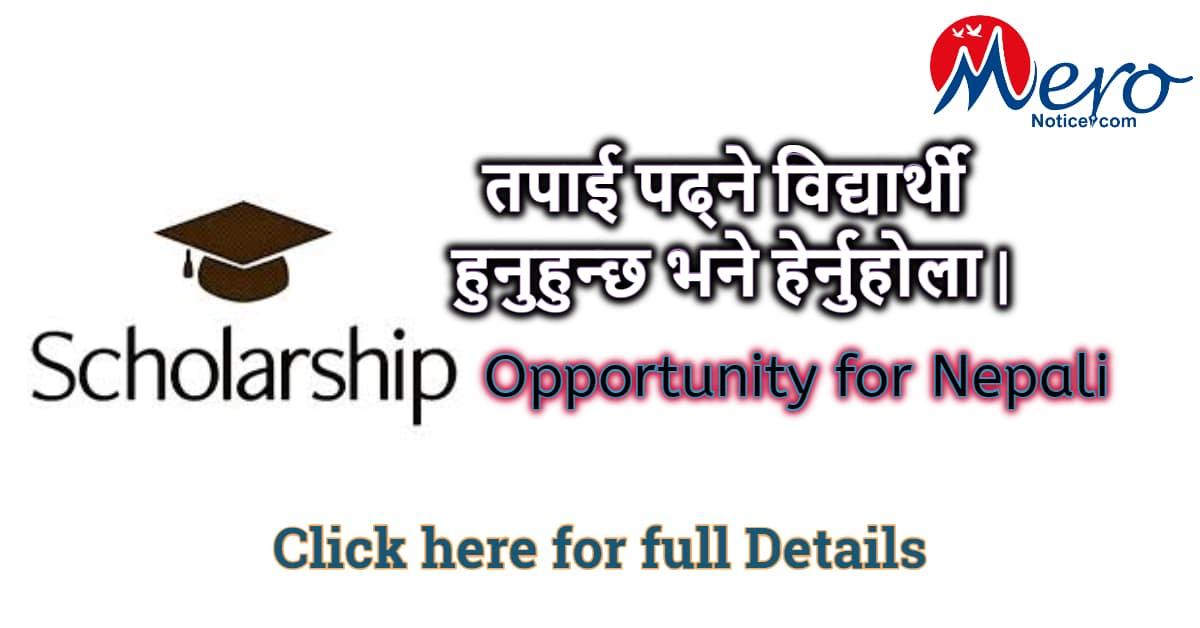 CTEVT Scholarship 2077/2078