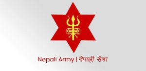 Nepal Army Written Exam Routine and Exam Center