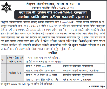 3 years Bachelor of Laws (LLB) Admission Notice from Nepal Law Campus