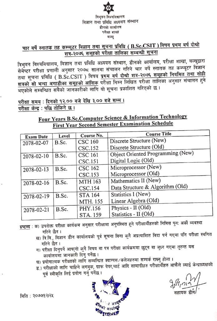 BSc.-CSIT-Second-Semester-Exam-Routine