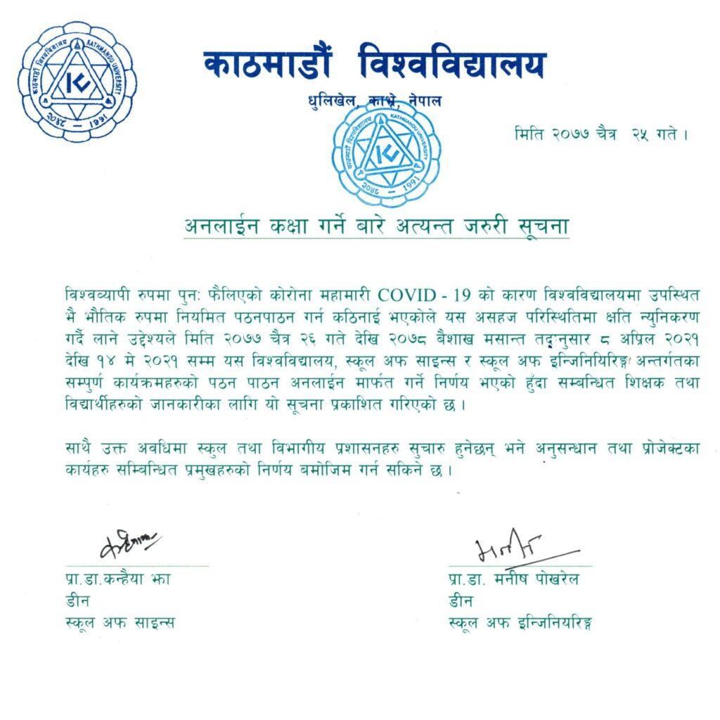 Kathmandu University Notice for Online Class