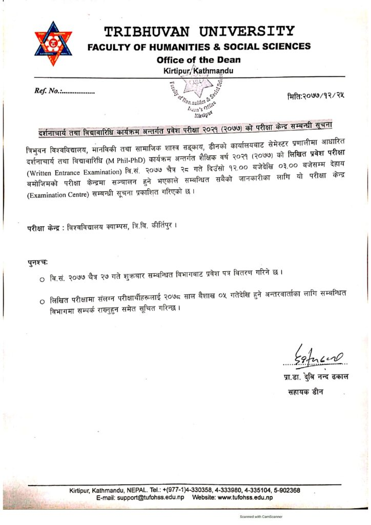 Notice of Entrance Examination Centre (M Phil-Phd)-4-7-2021_page-0001