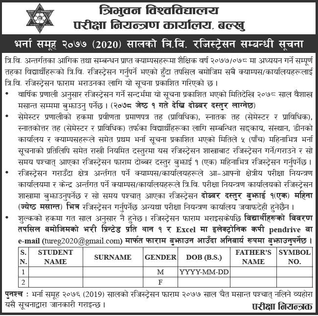 Tribhuvan-University-TU-Registration-Notice-2077